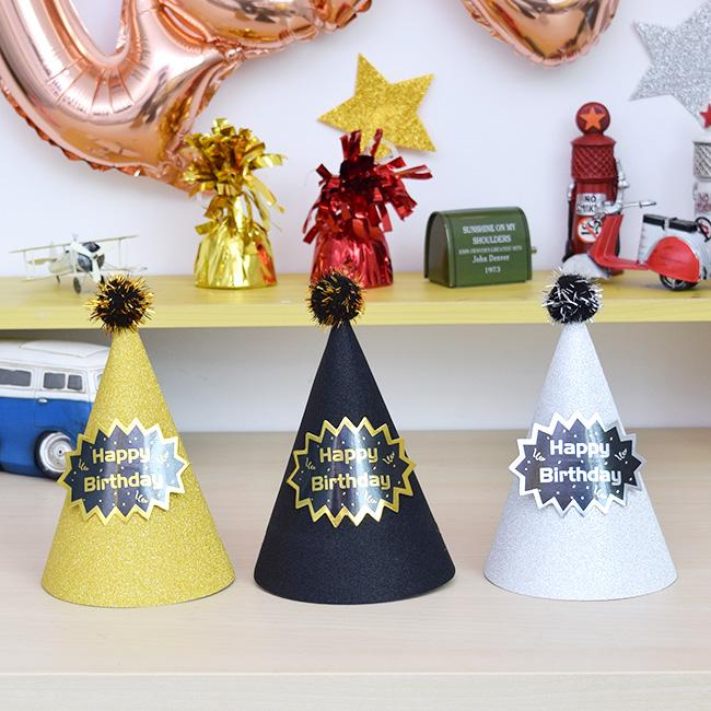 글리터 생일고깔 모자 3색 3개세트 가격할인 [온라인한정]