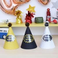글리터 생일고깔 모자 3색 3개세트 할인 [온라인한정]